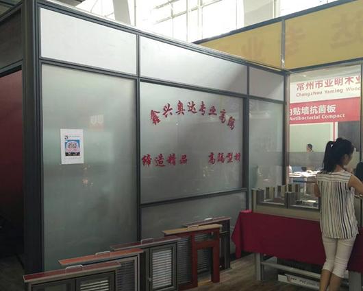 玻璃隔断墙工厂